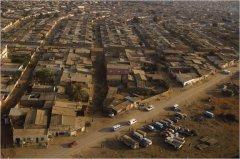 安哥拉: 安哥拉政府向BIC银行借款300亿宽扎