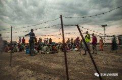 150万难民涌出 南苏丹难民收容费用近8亿美元