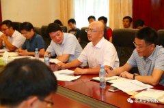 驻坦经济商务代表处举办2016年中资企业承包商会年会