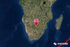 博茨瓦纳发生6.5级地