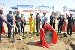sidilega私立医院破土动工,有望显著提升博茨瓦纳医疗