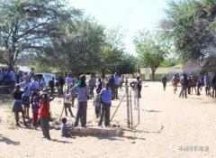 离奇事件:纳米比亚一学校部分学生集体发疯