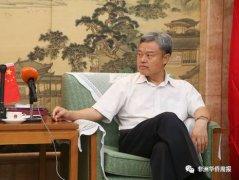"""大使说(三):在非洲,华侨华人如何""""天涯若比邻"""""""