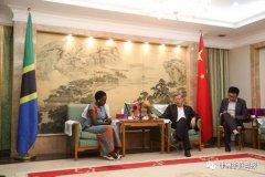 """大使说(二):为坦桑经济发展支招,吕大使的""""五四三"""