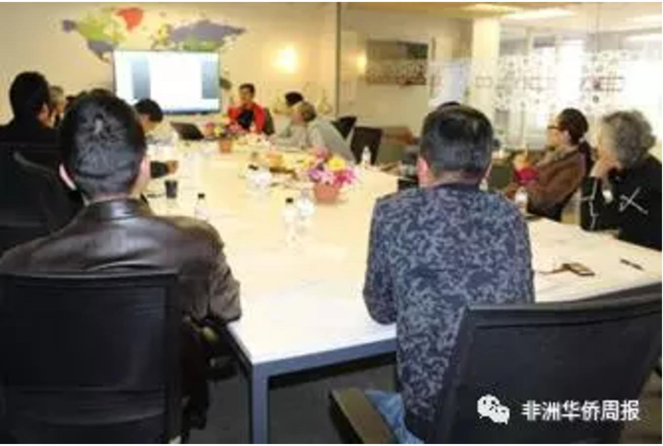 南非华人税务专家:CRS和CBC大背景下,中企税务规划面