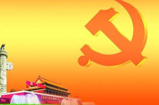 中国共产党第十九次全国代表大会-主要议程