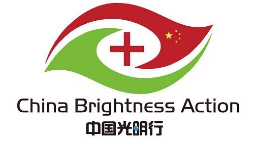 中华人民共和国国家卫生和计划生育委员会 简介
