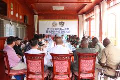 <strong>赞比亚侨社举办警民联防年度总结大会</strong>