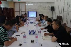 中国驻开普敦总领馆召开旅行安全工作座谈会