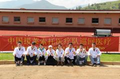 <strong>中国第12批援莱索托医疗队大型巡回医疗活动成功举办</strong>