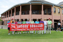 <strong>非洲《华侨周报》举行高尔夫球赛庆新春</strong>