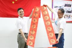 <strong>第19批援赞医疗队举办2018年春节联欢会</strong>