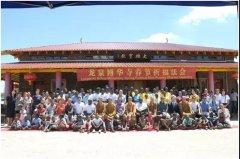 <strong>龙泉博华寺大年初二:博茨瓦纳人在寺院过大年</strong>
