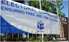 <strong>为明年大选预热,南非执政党呼吁选民</strong>