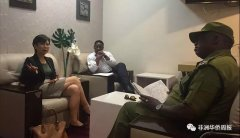 <strong>驻坦桑尼亚大使王克就中国公民遇害案 向坦方提出交涉</strong>
