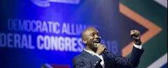 <strong>南非反对党主席连任:他能否搅动南非总统大选格局?</strong>