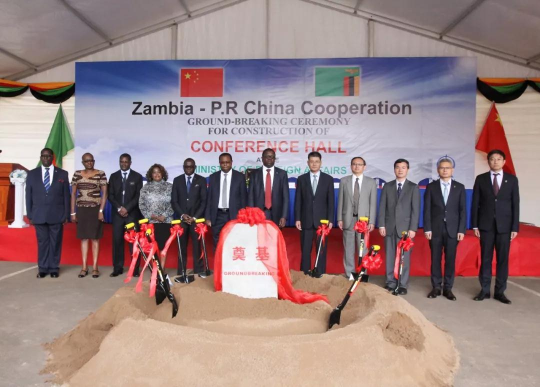 <strong>中企承建的赞比亚外交部附属会议楼项目正式破土动工</strong>