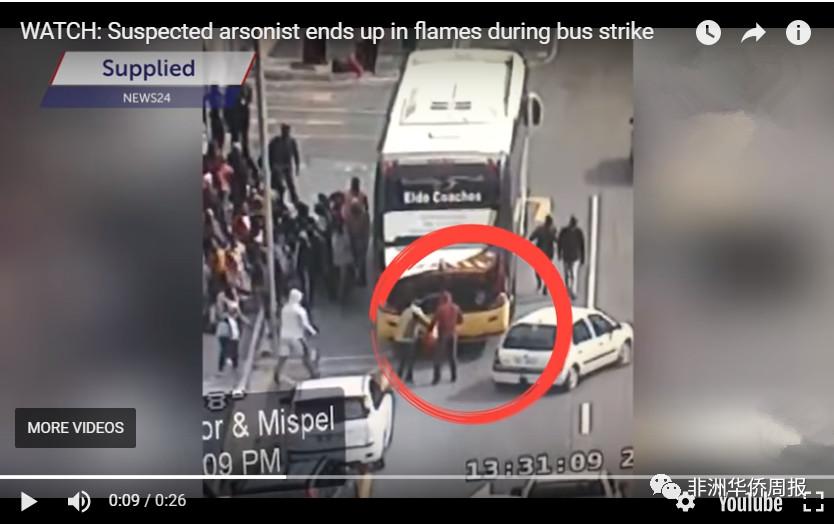 【视频】纵火不成反自焚,这智商基本告别做坏事了
