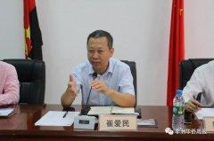 <strong>应对治安恶化挑战,驻安使馆召开小微企业安全座谈会</strong>