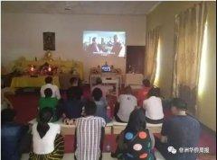 龙泉檀华寺迎来坦桑青年体验中国佛教文