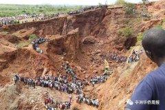 <strong>肯尼亚大坝决堤,洪水席卷村庄,伤亡</strong>