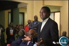 <strong>赞比亚主要反对党再爆丑闻:党内成员遭遇人身安全威胁</strong>