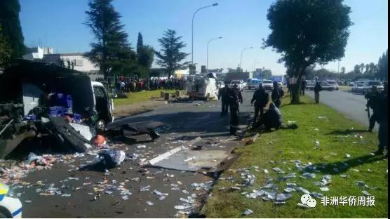 【视频】南非街头两辆运钞车被炸毁,现场堪比好莱坞大片!