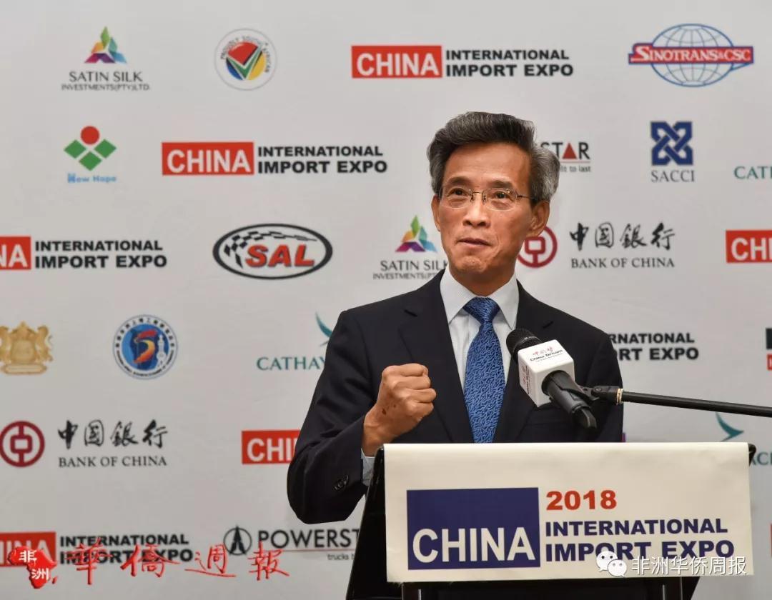 【视频】南非大使林松添:国际进口博览会――中国扩大开放新举措