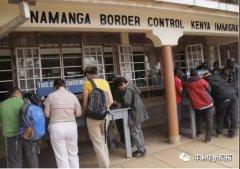 <strong>肯尼亚华人注意,工作许可证须重新验证和登记</strong>