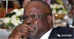 <strong>博茨瓦纳总统马西西的领导方式:杀熟?</strong>