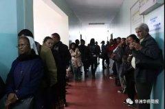 "<strong>马达加斯加医院的一天:""谢谢""中国医生让我们重见光</strong>"