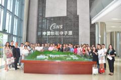 <strong>中国科学技术大学非洲</strong>