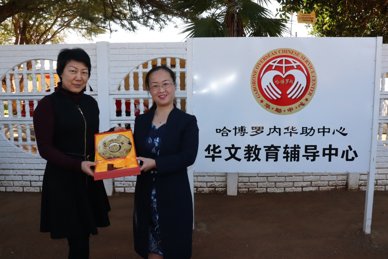 <strong>北京市侨联代表团参观博茨瓦纳华文教育辅导中心</strong>