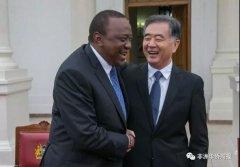 <strong>肯尼亚将在广州、上海增设总领事馆</strong>