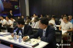 中国(陕西)-坦桑尼亚项目合作洽谈会在坦顺利举办
