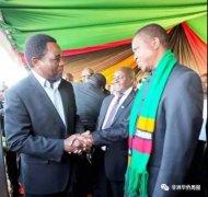 <strong>罕见:一场葬礼竟让赞比亚执政党和反</strong>