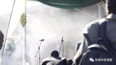 <strong>【视频】大选临近,风波四起:津巴布韦竞选集会发生爆</strong>
