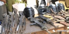 <strong>坦桑发生持枪抢劫案件,劫匪5人被击毙2人在逃!</strong>