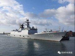 <strong>海军第二十八批护航编队抵达西蒙斯敦</strong>