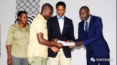 <strong>卢旺达开始对导游进行等级评估和认证,目前还没有黄金</strong>