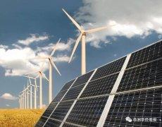 桑给巴尔借可再生能源应对气候变化