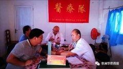 <strong>不忘初心牢记使命 ――第21批中国援马达加斯加医疗队</strong>