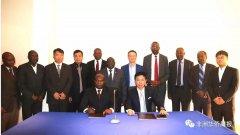 中国公司签下8.3亿美元安哥拉教师住房项目合同