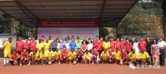 "<strong>首届""一带一路""北京教师与非洲外交官足球友谊赛在京</strong>"