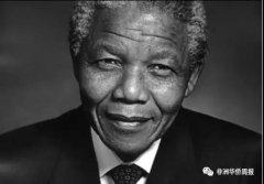 <strong>南非人说:我们要把每一日都变成曼德拉日!</strong>
