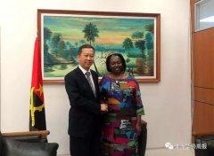 驻安哥拉大使崔爱民会见安卫生部长 促医疗卫生领域合