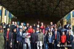 <strong>搭桥梁 促合作――中国农业代表团访问博茨瓦纳</strong>