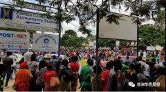【安全提醒】赞比亚反对党拟8月在全国发起游行示威活