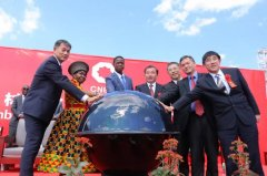 <strong>中国建材赞比亚工业园正式竣工投产,获总统点赞!</strong>