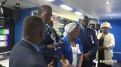<strong>赞比亚总统出席农展会开幕式并视察由中企交付的赞比亚</strong>